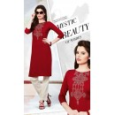 Readymad Maroon Cotton Straight Kurti - 71125