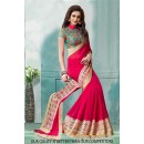 Bollywood Inspired - Party Wear Pink Saree  - 80825