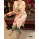 Party Wear Cream Georgette Salwar Suit - EF032