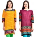 Readymade Crepe Yellow & Purple Combo Kurti - KRT7562
