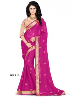 Party Wear Pink Jute Silk Saree  - BN-216