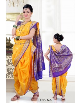 Wedding Wear Yellow Bramhni Nauvari Saree  - RKSSFRTWA6