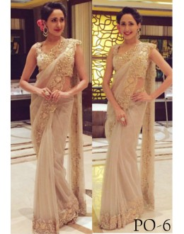 Bollywood Replica -  Party Wear Beige Net Saree  - PO-06