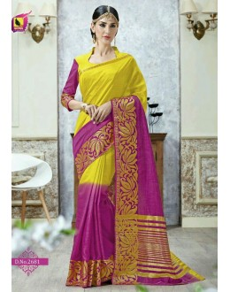 Festival Wear Yellow & Pink Jacquard Tussar Silk Saree  - 2681