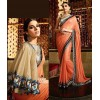 Shimmer Georgette Jacquard Orange Saree - 362