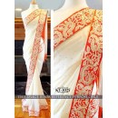 Bollywood Replica - Designer Multicolour Saree - KT-3025