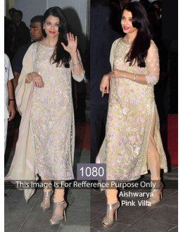 Bollywood Replica - Aishwarya Rai in Cream Straight Salwar Suit  - 1080