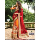 Bollywood Replica -Party Wear Multi-Colour Half & Half Saree - SN-22