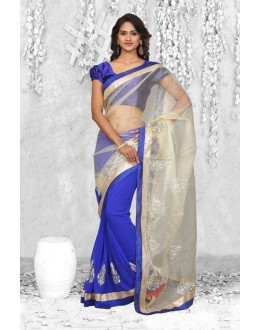 Net Multi-Colour Half & Half Saree  - 18065