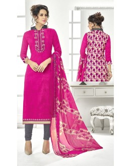 Party Wear Pink Cotton Satin Salwar Suit - 21848