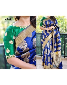 Bollywood Inspired - Traditoinal Blue Zarna Silk Saree  - 1415