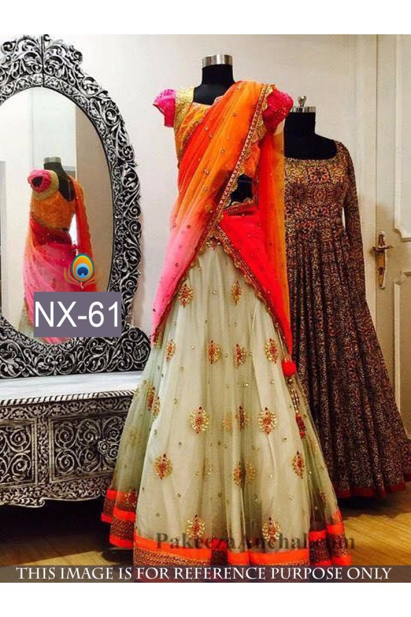 Bollywood Replica - Wedding Wear Mulit-Coloured Lehenga Choli - NX-61