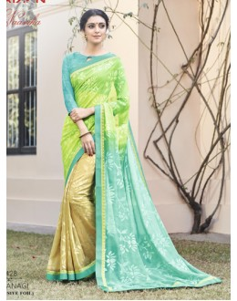 Casual Wear Brasso Chiffon Saree - AYAAN-2428