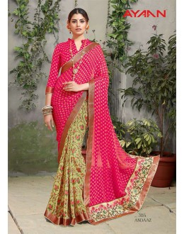 Ethnic Wear Multi-Colour Half & Half Saree  - 3114