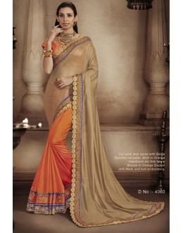 Raschel Net Beige & Orange Saree - NAKKASHI-4060