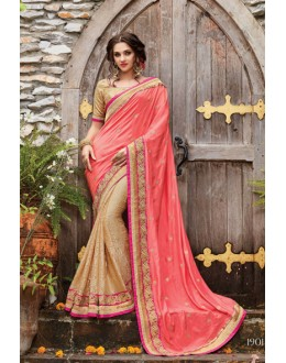 Festival Wear Multi-Colour Two Tone Viscose Saree  - PATANG-19011