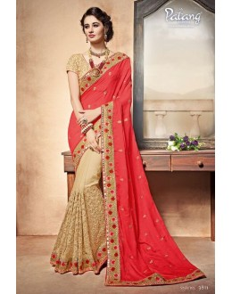 Designer Red & Beige Saree  - PATANG-3811
