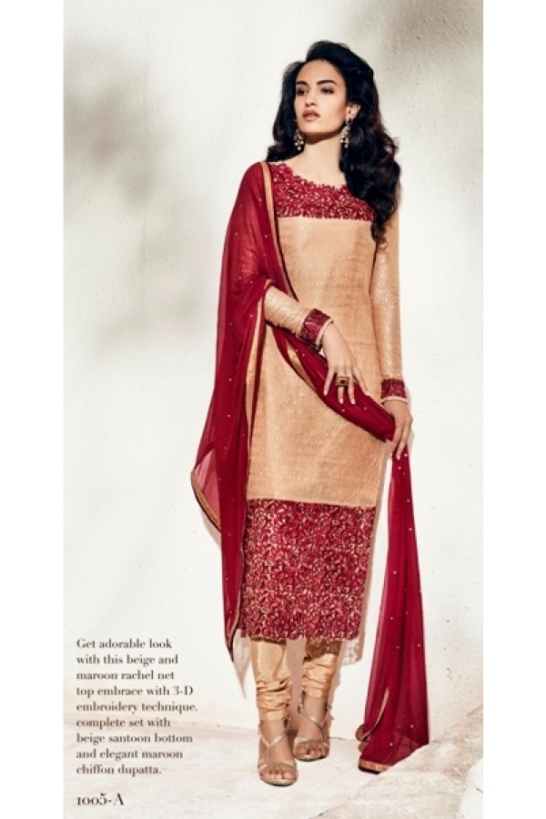 Party Wear Rachel Net Beige Salwar Kameez - 1005-A
