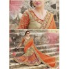 Ethnic Wear Tussar Art Silk Beige & Orange Saree - 2404