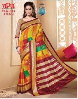 Festival Wear Multi-Colour & Beige Saree  - VIPUL-21421