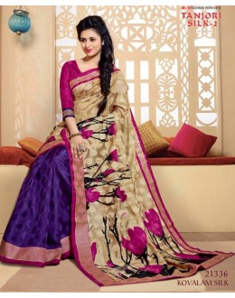 Ethnic Wear Multi-Colour & Pink Saree  - VIPUL-21436