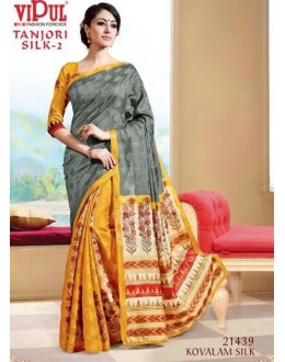 Party Wear Grey & Yellow Saree  - VIPUL-21439