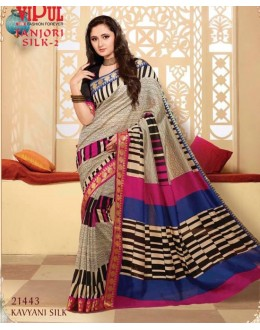 Party Wear Multi-Colour Saree  - VIPUL-21443