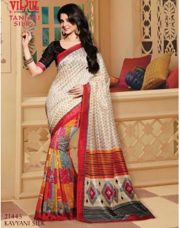 Ethnic Wear Multi-Colour Saree  - VIPUL-21445