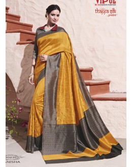 Party Wear Yellow Thappa Silk Saree - VIPUL-30235