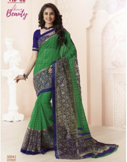 Festival Wear Green Super Net Saree  - VIPUL-32041