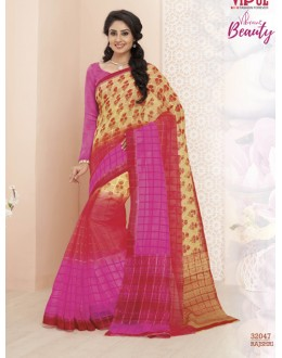 Multi-Colour Super Net Printed Saree  - VIPUL-32047