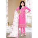 Office Wear Pink & White Salwar Suit - 73598