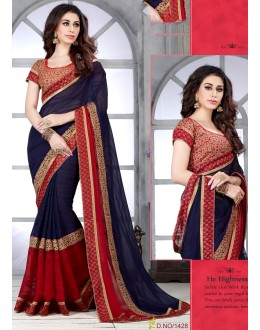 Designer Dark Blue & Red Embroidered Georgette Saree - RKSG1428 ( FH-RKSG1416 )