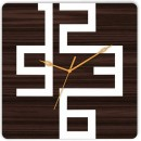 Wooden Wall Clock - Wooden Clock GLWD045