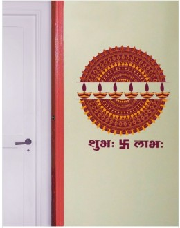 Wall Sticker of Subh -Laabh