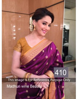 Bollywood Replica - Madhuri Dixit Magenta Saree - 410 (CM-Vol-13)