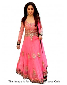 Party Wear Net Pink Anarkali Salwar Suit - EBSFSK317004
