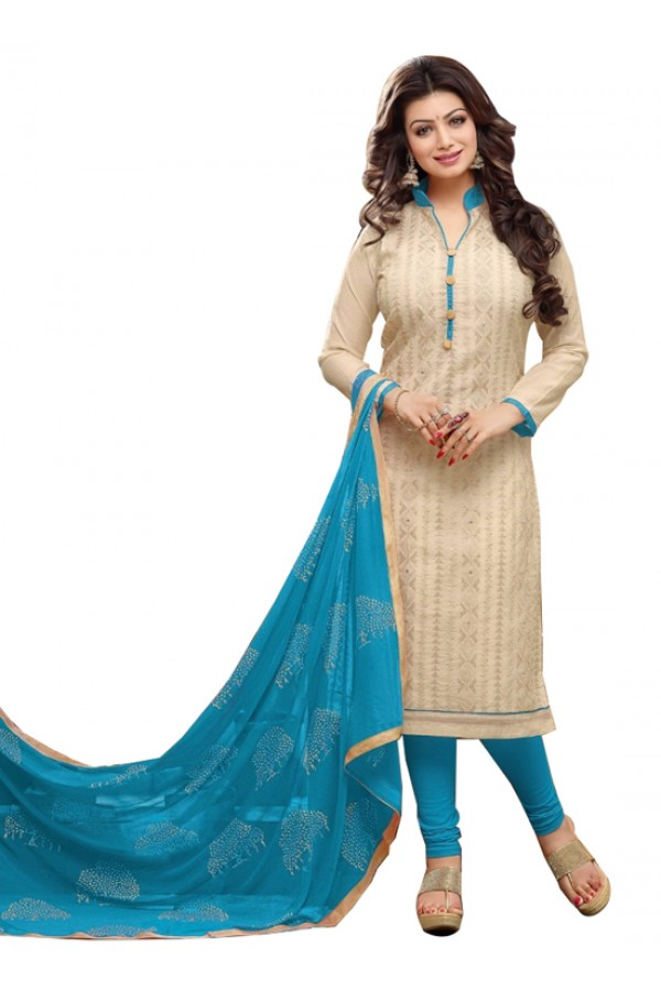 Party Wear Beige Salwar Suit - FD170-188