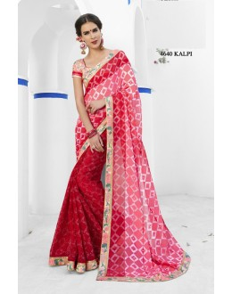 Multi-Colour Chiffon Printed Saree  - RKLP4640