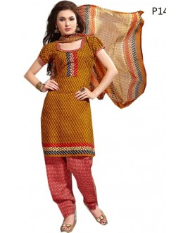 Casual Wear Yellow & Pink Cotton Salwar Suit - P14