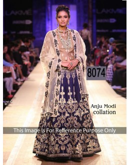 Bollywood Replica - Designer Net + Velvet Blue and Beige Lehenga - GC-8074 (IB-645)