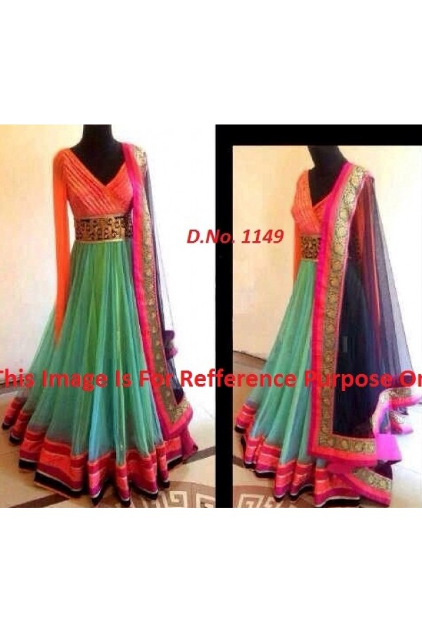 Bollywood Replica - Traditional Multicolour Anarkali Suit   - 1149