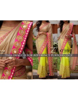 Bollywood Replica - Designer Multicolour Saree - KT-3057