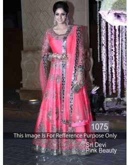Bollywood Replica -Sri Devi In Pink Joya Silk Anarkali Suit  - 1075