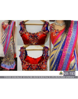 Bollywood Inspired - Party Wear Multi-Colour Saree - NX-193