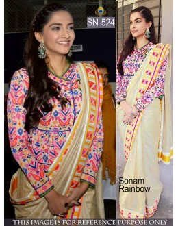 Bollywood Replica - Sonam Kapoor In Designer Rainbow Saree - SN-524
