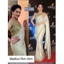Bollywood Replica - Madhuri Dixit  Designer Cream Saree - SN-540