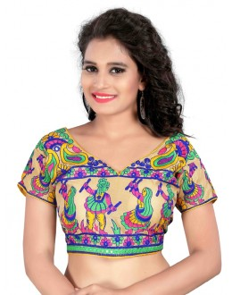 Ethnic Wear Readymade Beige Cotton Blouse - 18957