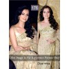 Bollywood Replica - Dia Mirza Gold Color Bollywood Style Saree- 176 (CM-Vol-3)