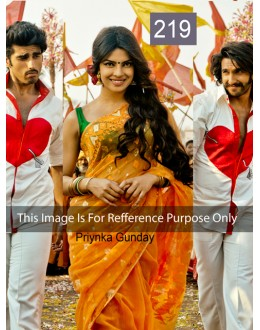 Bollywood Replica - Priyanka Chopra Chiffon Pattern Designer Yellow Saree - 219 (CM-Vol-4)